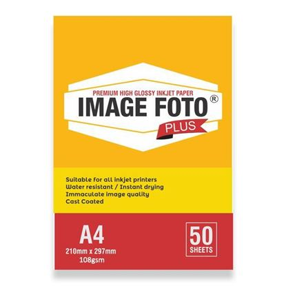 Picture of PREMIUM HIGH GLOSSY INKJET PAPER 108gsm